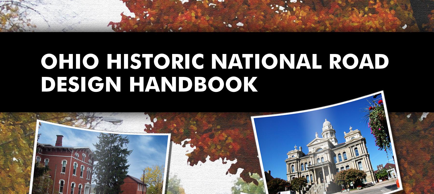OhioHistoricNationalRoadDesignHandbookCOVER